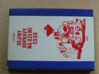 Hons - Dejiny dopravy na území ČSSR (1975)