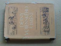Dějiny vojenského umění I. - II. (1954)