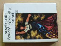 Encyklopedie českého výtvarného umění (1975)