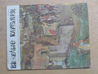 Veselé obrázky – Веселые картинки 12/1985, rusky