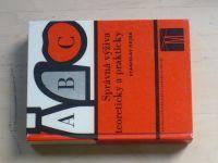 Hejda - Správná výživa teoreticky a prakticky (1968)