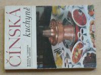 Tomaník, Skřivan - Čínská kuchyně (1978)