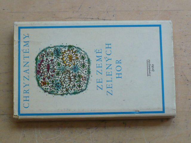 Chryzantémy - Ze země zelených hor - Starokorejská lyrika (1976)
