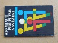 Wedrowská - Sto minut pro půvab a svěžest (1978)
