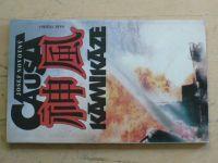 Novotný - Causa Kamikaze (1991)