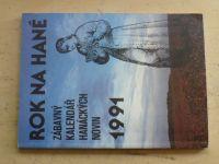Rok na Hané - Zábavný kalendář Hanáckých novin (1991)