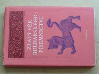 Zlatý věk bulharského písemnictví (1982)