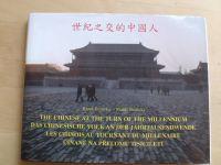 Benický - Číňané na přelomu tisíciletí (2003)