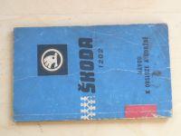 Škoda 1202 - Návod k obsluze a údržbě (1965)