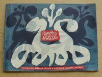 Umění a řemesla 5 (1957)