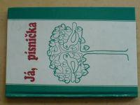 Já, písnička (1993)