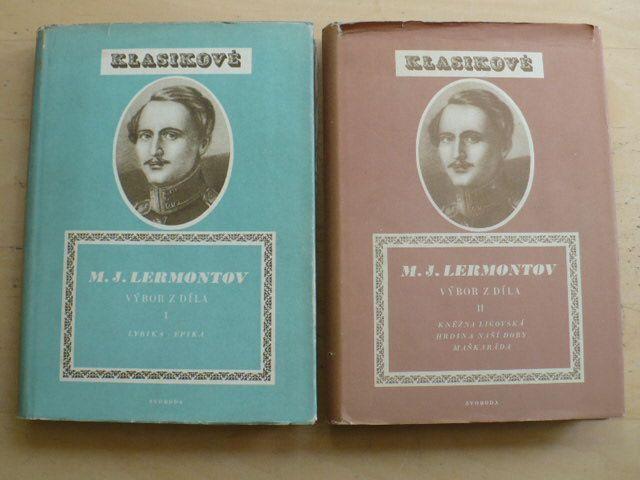 Lermontov - Výbor z díla I. a II. (1951)