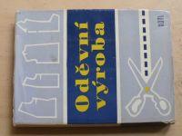 Oděvní výroba (1962)