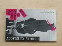 Sergej Chruščov- Jak státník odcházi do penze (1990)
