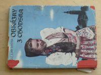 Svačina - Obrázky z Chodska (1940)