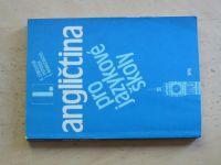 Zábojová, Peprník, Nangonová - Angličtina pro jazykové školy I. (1990)