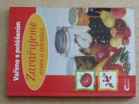 Zavařujeme ovoce a zeleninu (2001)