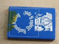Kipling - Stopka a spol. (1971)