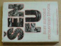 Šen Fu - Šest historií prchavého života (1944) obálka a kresby Toyen