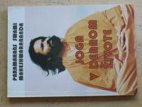 Maheshwarananda - Joga v dennom živote (1990)