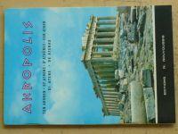Die Akropolis von Athen (2001)