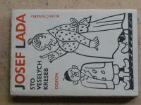 Josef Lada - Sto veselých kreseb (1970)