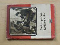 Klen - Nebezpečná křížovatka (1950) podle stejnojmenného filmu