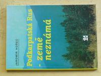 Hořec - Podkapatská Rus - země neznámá (1994)