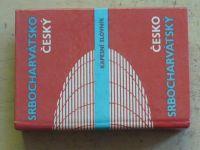 Srbocharvátsko-český česko-srbocharvátský kapesní slovník (1984)