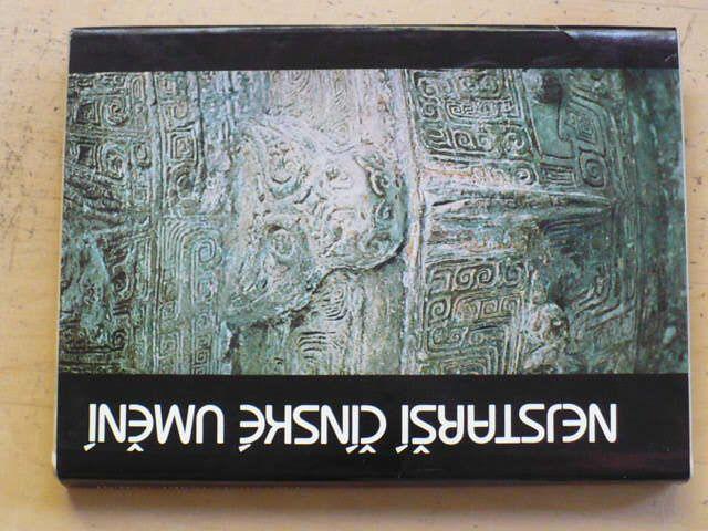 Nejstarší čínské umění ve sbírkách NG Praha (1990)