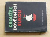 Beljakov, Cejtlin, Pokrovská - Kroužek dovedných rukou ve škole - Příručka pro vedoucí kroužků (1957