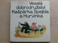 Wenig - Vesela dobrodružství Kašpárka, Spejbla a Hurvínka (1968)