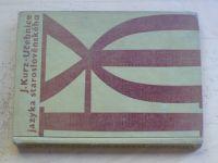 Kurz - Učebnice jazyka staroslověnského (1969)