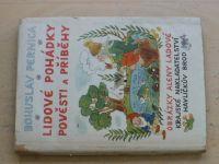 Pernica - Lidové pohádky, pověsti a příběhy (1957)