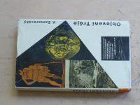 Zamarovský - Objevení Tróje (1962)