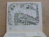 Branald - Kouzelné zrcadlo - Vyprávění o Cyrilu Boudovi (1961)