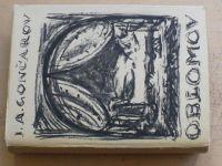 Gončarov - Oblomov (1957)
