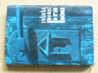 Volavka - Pouť Prahou (1967)