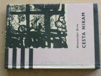 Grin - Cesta nikam (1960) KOD 41