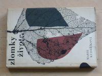 Marie Kudeříková - Zlomky života (1961) Listy z vězení