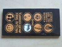 Šimek, Krampol - Vlaková souprava pro třetí tisíciletí (1988)