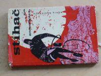 Ďuríčková - Stíhač na galuskách (1965) Sportovní román pro mládež