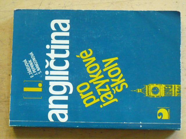 Zábojová - Angličtina pro jazykové školy I. (1999)