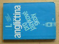 Angličtina pro jazykové školy I. (1990)