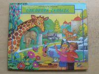 Zoologická zahrada (2003)