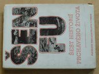 Fu - Šest historií prchavého života (1944)