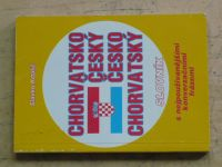 Krtalič - Chorvatsko-český česko-chorvatský slovník s nejpoužívanějšími konverzačními frázemi (1998)