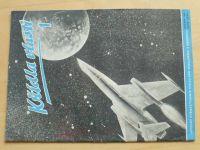 Křídla vlasti 1 (1955)
