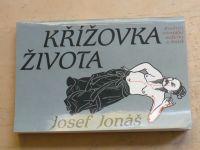 Jonáš - Křížovka života (1991)