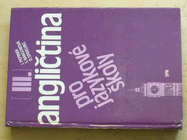 Peprník - Angličtina pro jazykové školy III. (1984)